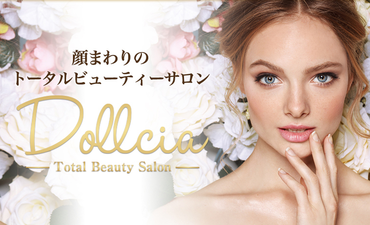 Dollicia -Total Beauty Salon-